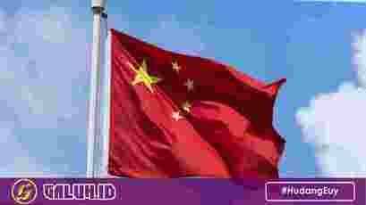 China Ancam Boikot Australia