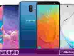 Hp Samsung Terbaru 2020 Spesifikasi Dan Harganya