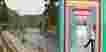 Situ Leutik Kota Banjar