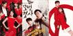 Drama Korea Terbaik Juli 2020