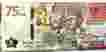 Uang Rp 75.000