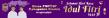 Idul Dinas PMPTSP