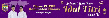 Idul Fitri 2021 – PUPRP